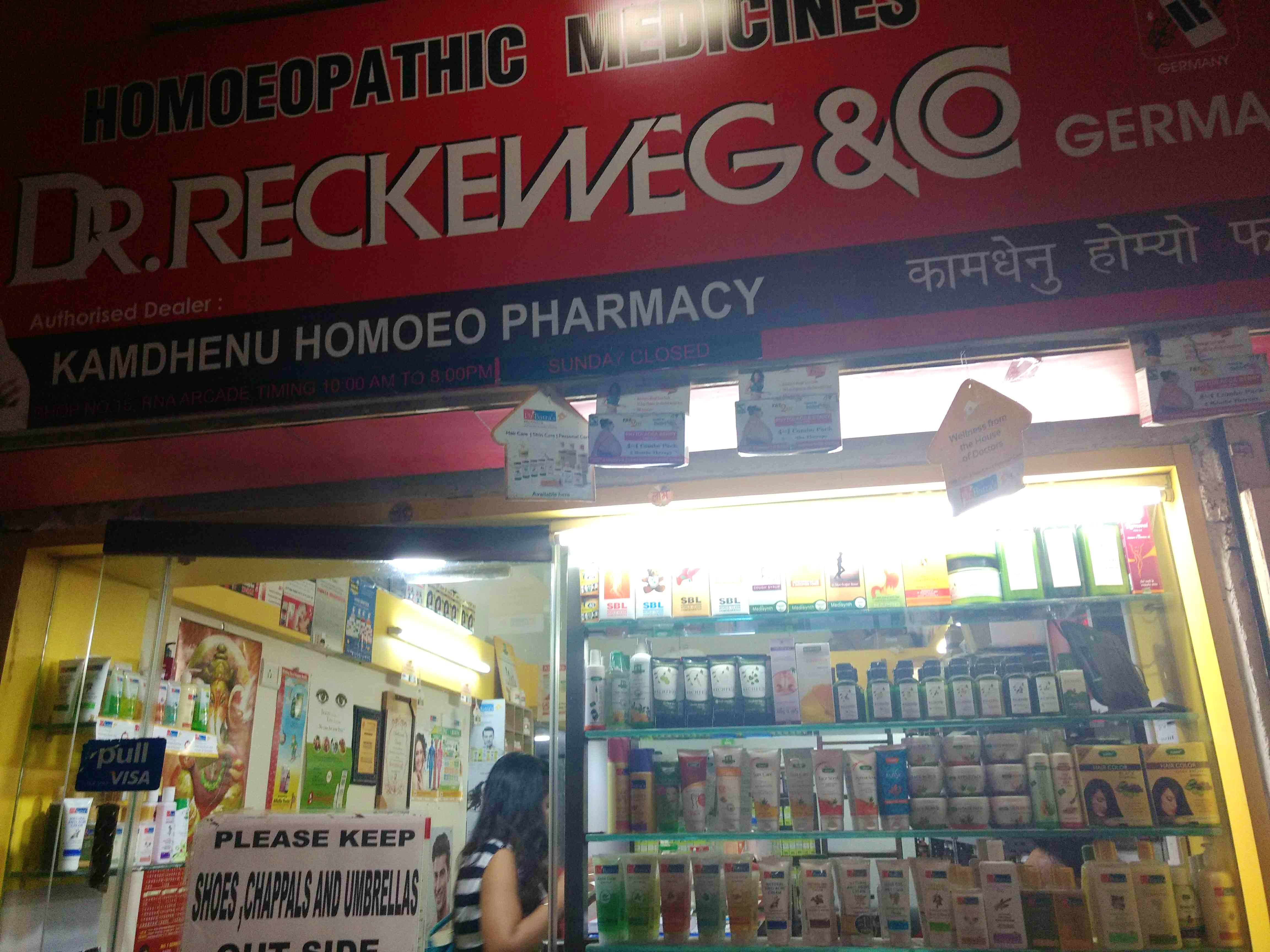 image - Kamdhenu Homeopathic Pharmacy