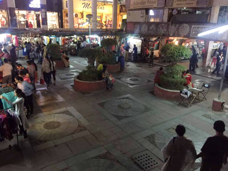 image - Janakpuri District Center