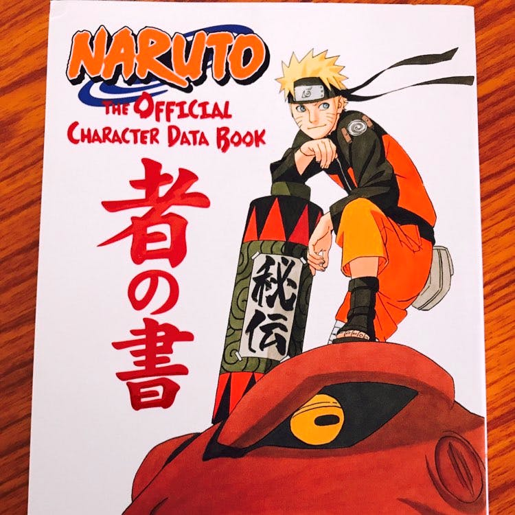 image - Naruto: The Official Character Data Book