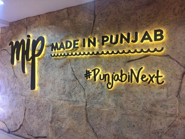 Made in Punjab, Inorbit Mall Malad, Mumbai