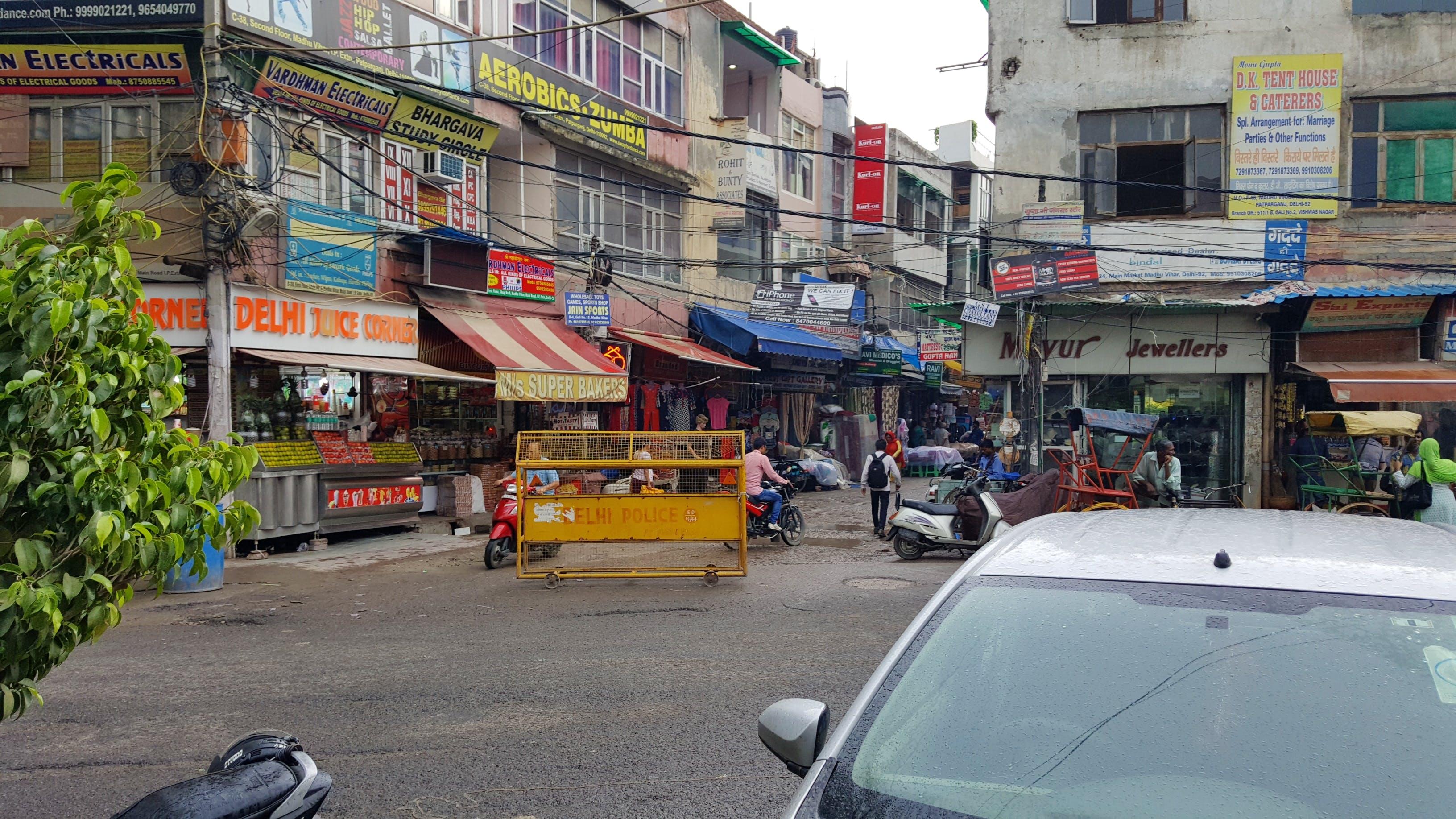 image - Madhu Vihar Market