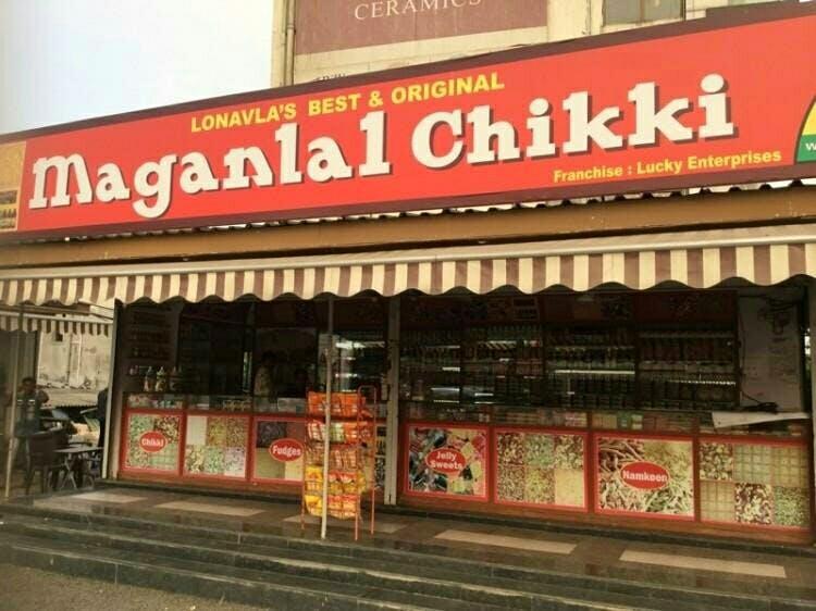 image - Maganlal Chikki