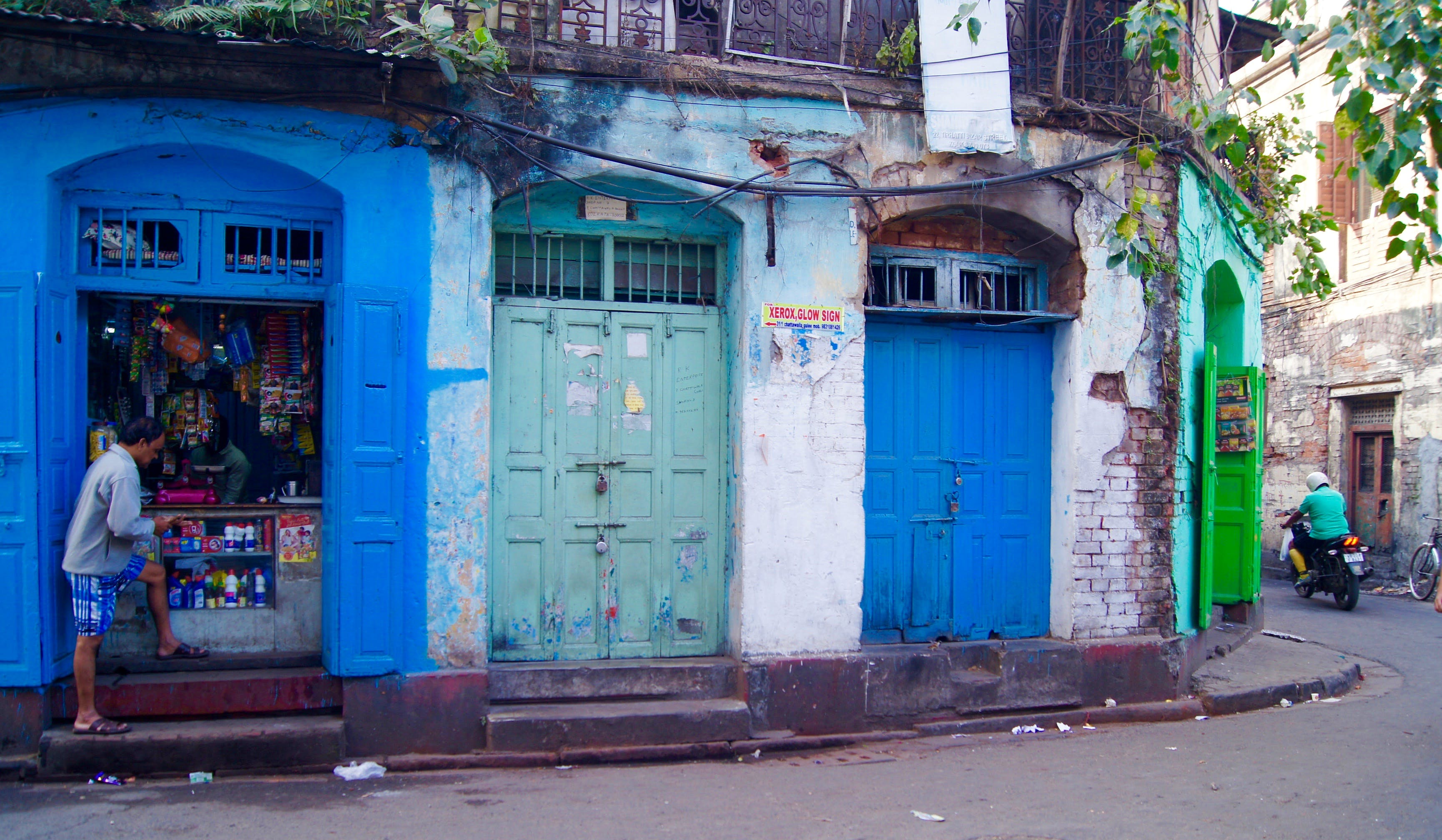 image - Calcutta Photo Tours