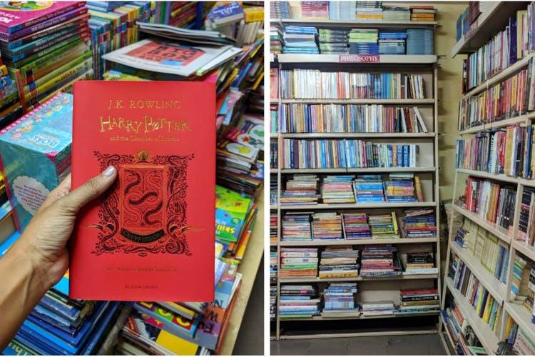 image - Akshara Books
