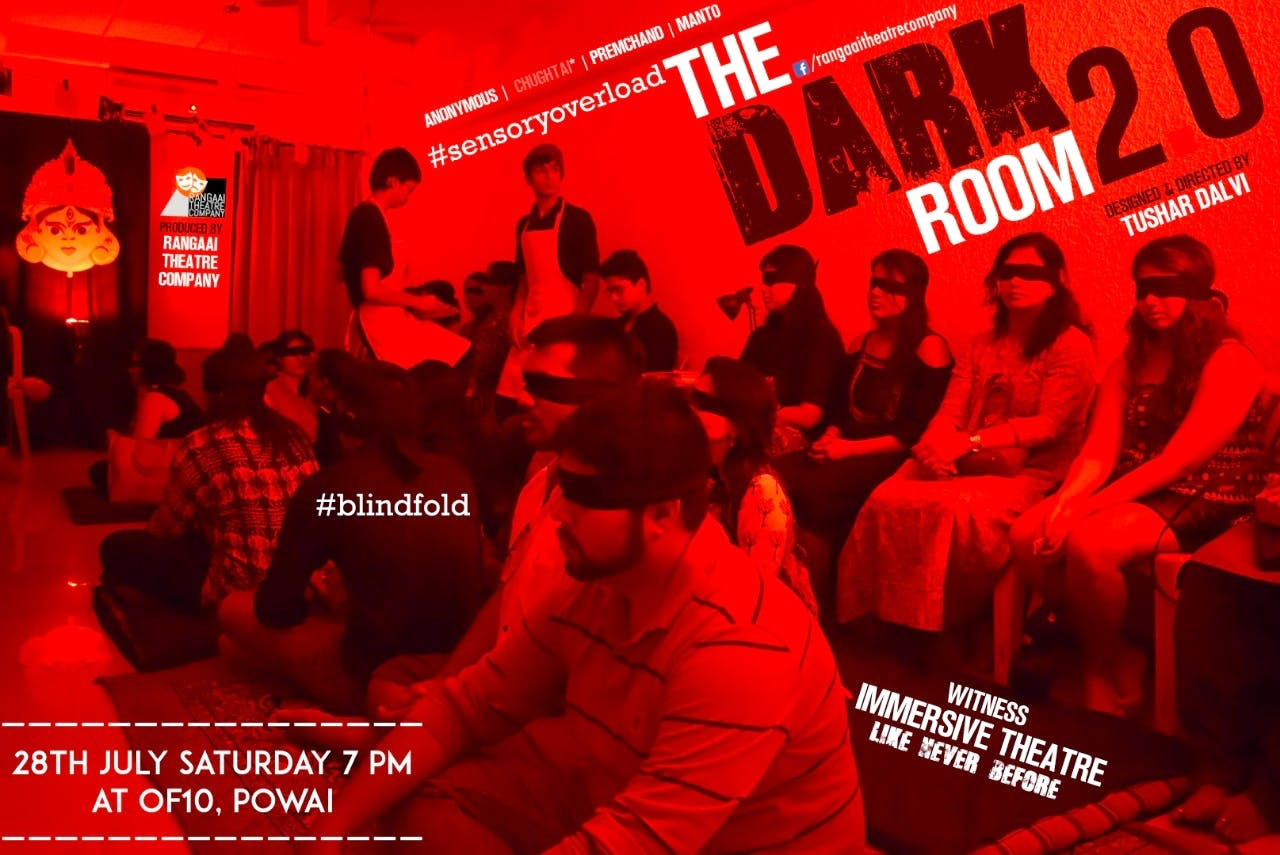 Fancy a blindfold play? Dare to enter this #Darkroom