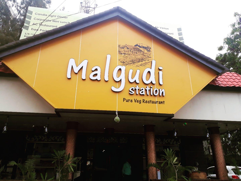 image - Malgudi Station