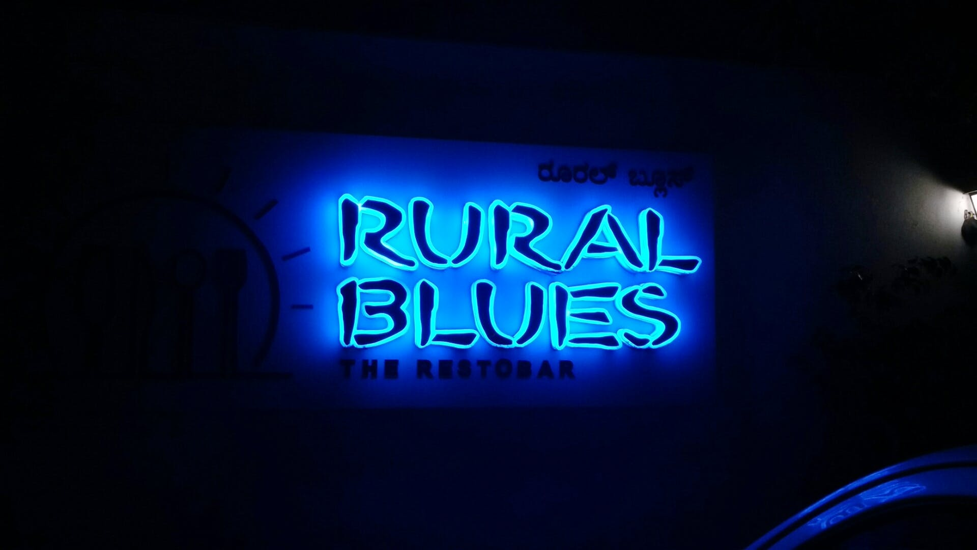 image - Rural Blues