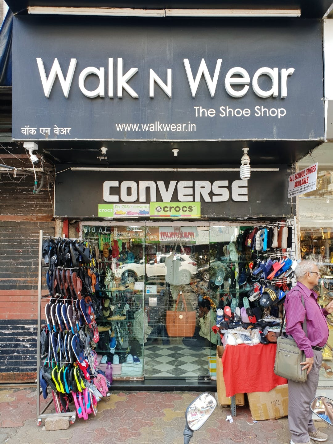 image - Walk N Wear