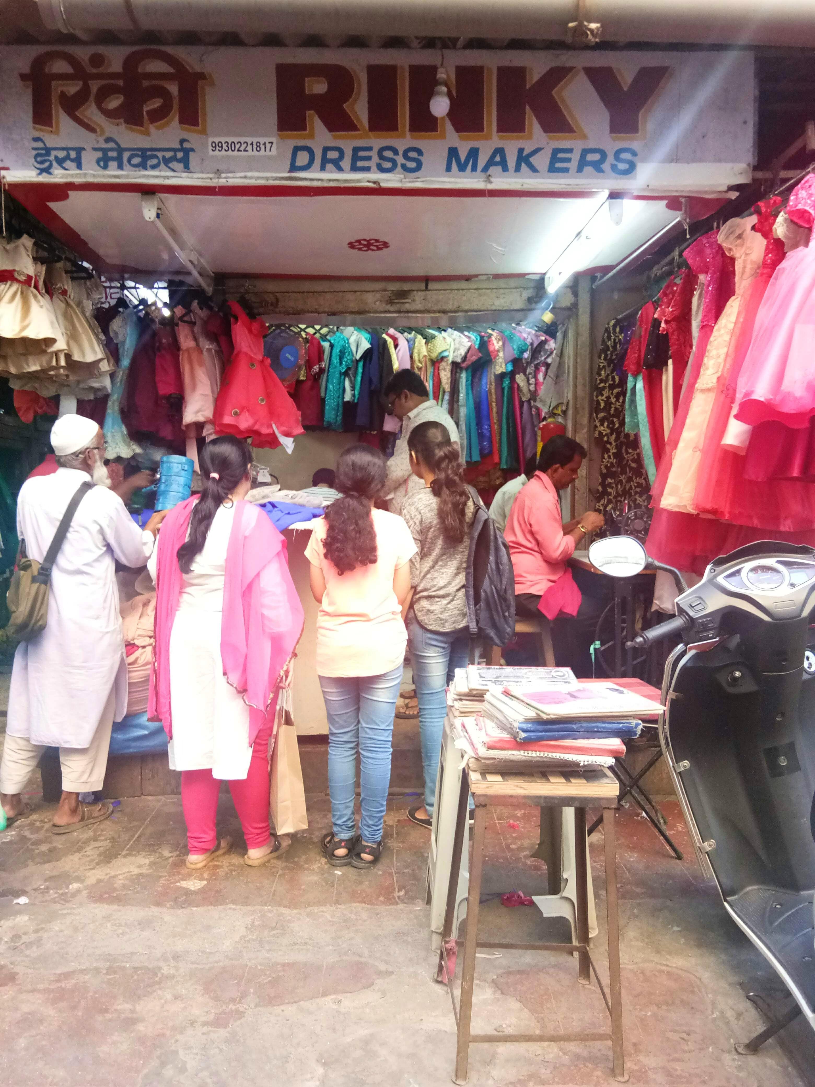 image - Rinky Dress Maker