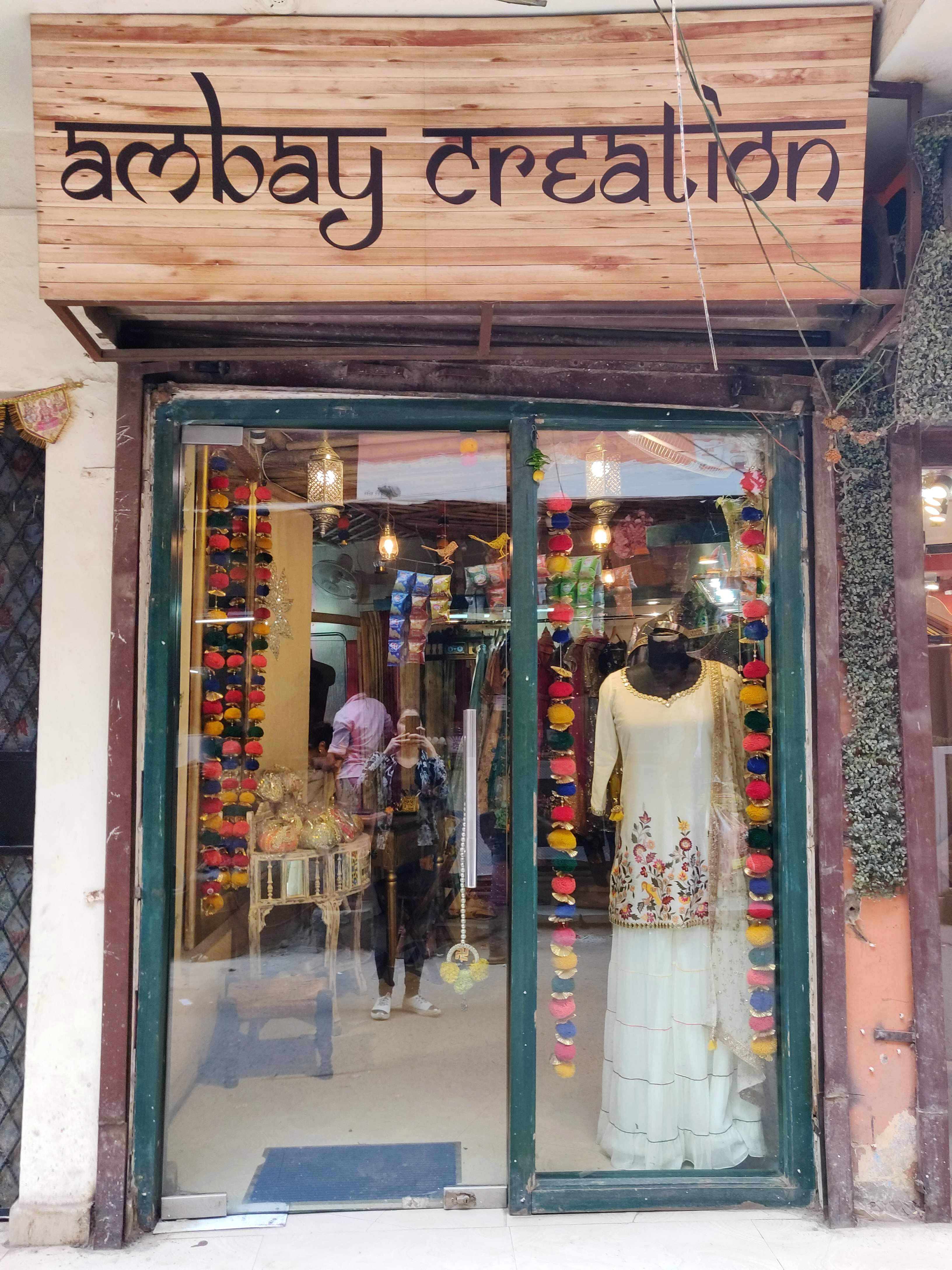 Boutique,Building,Display window,Door,Retail,Outlet store,Facade,Window,Fashion accessory,Shopping