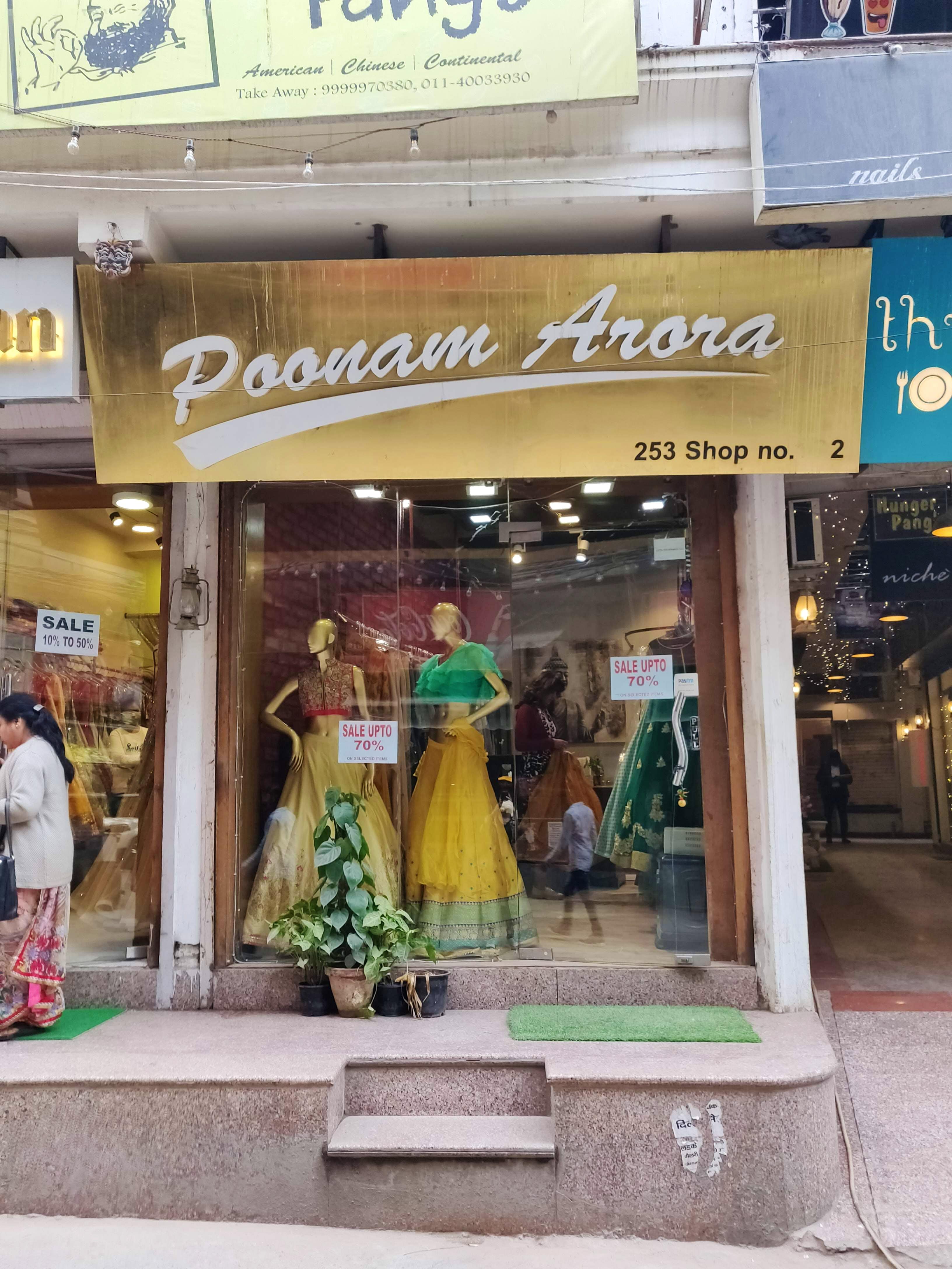 image - Poonam Arora
