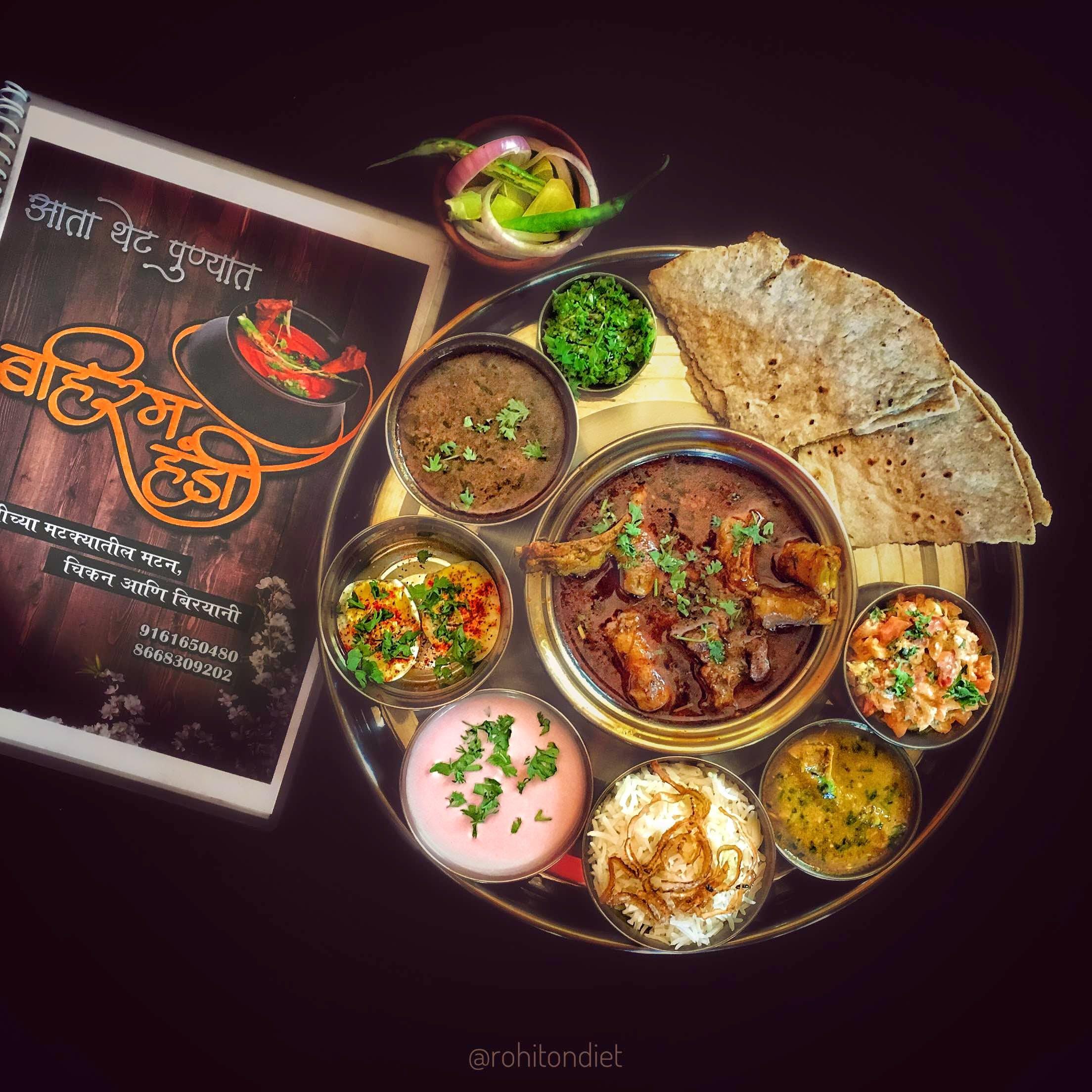 Dish,Cuisine,Food,Meal,Ingredient,Comfort food,Indian cuisine,Curry,Vegetarian food,Produce