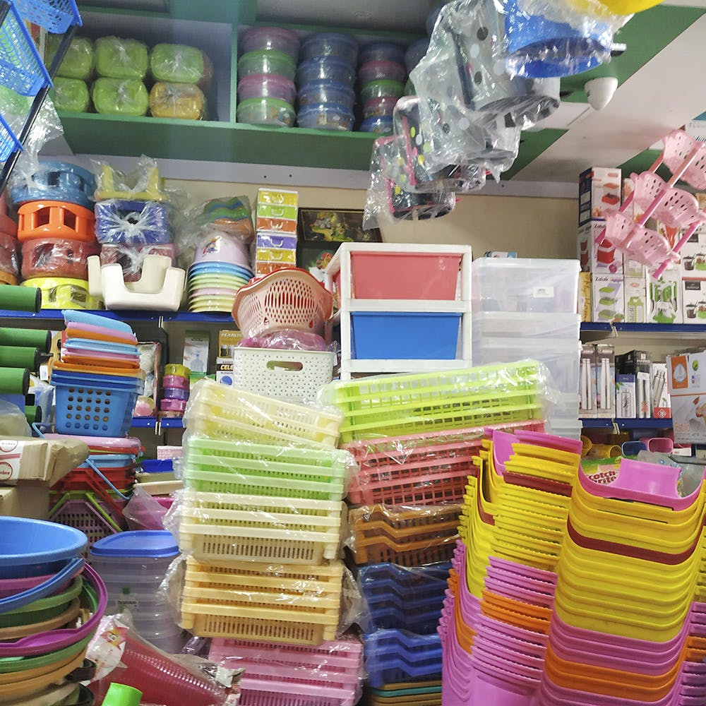 Product,Textile,Grocery store,Room,Thread,Supermarket,Linens,Retail