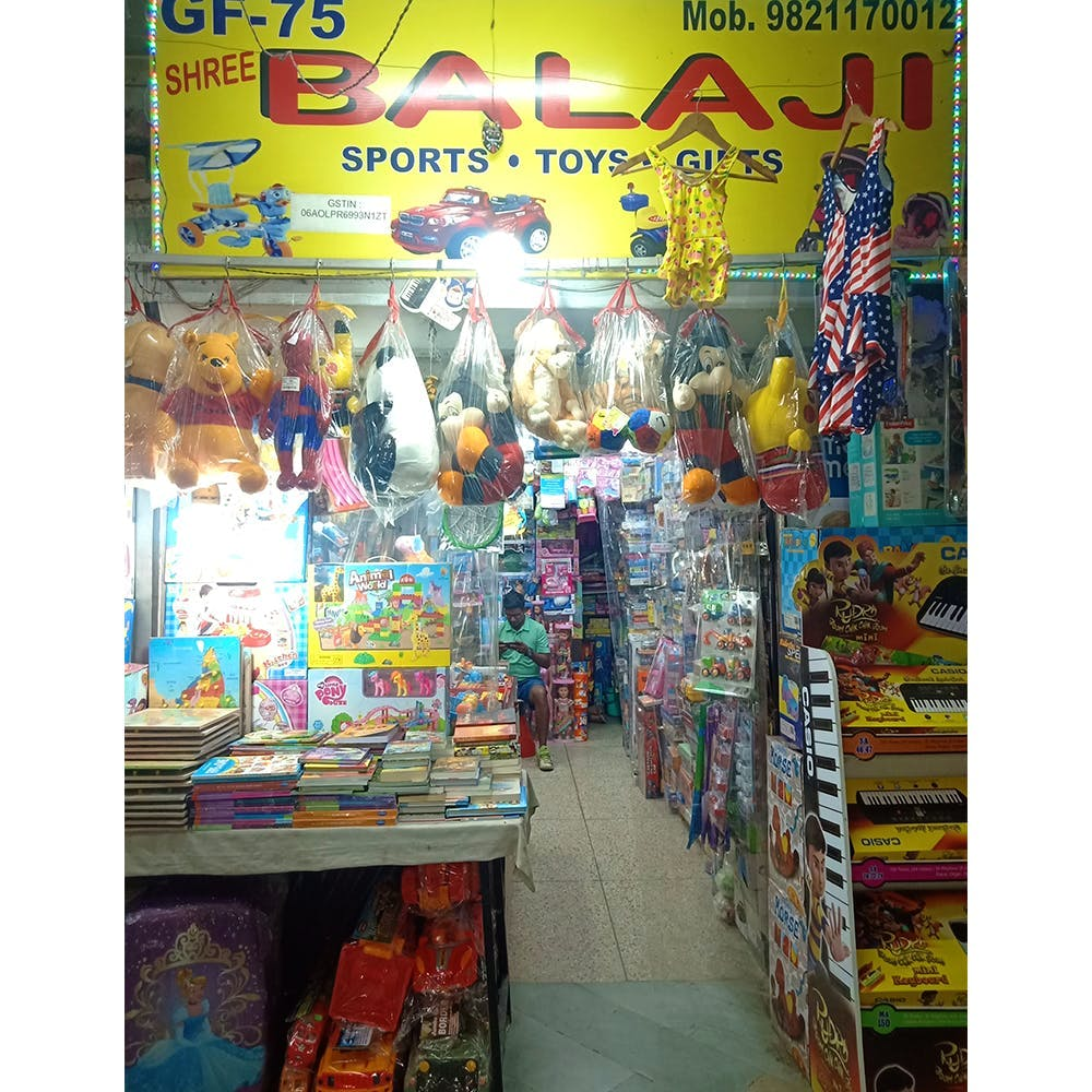 image - Buy Affordable Apparel & Toys For Your Kids At Vyapar Kendra, Gurgaon