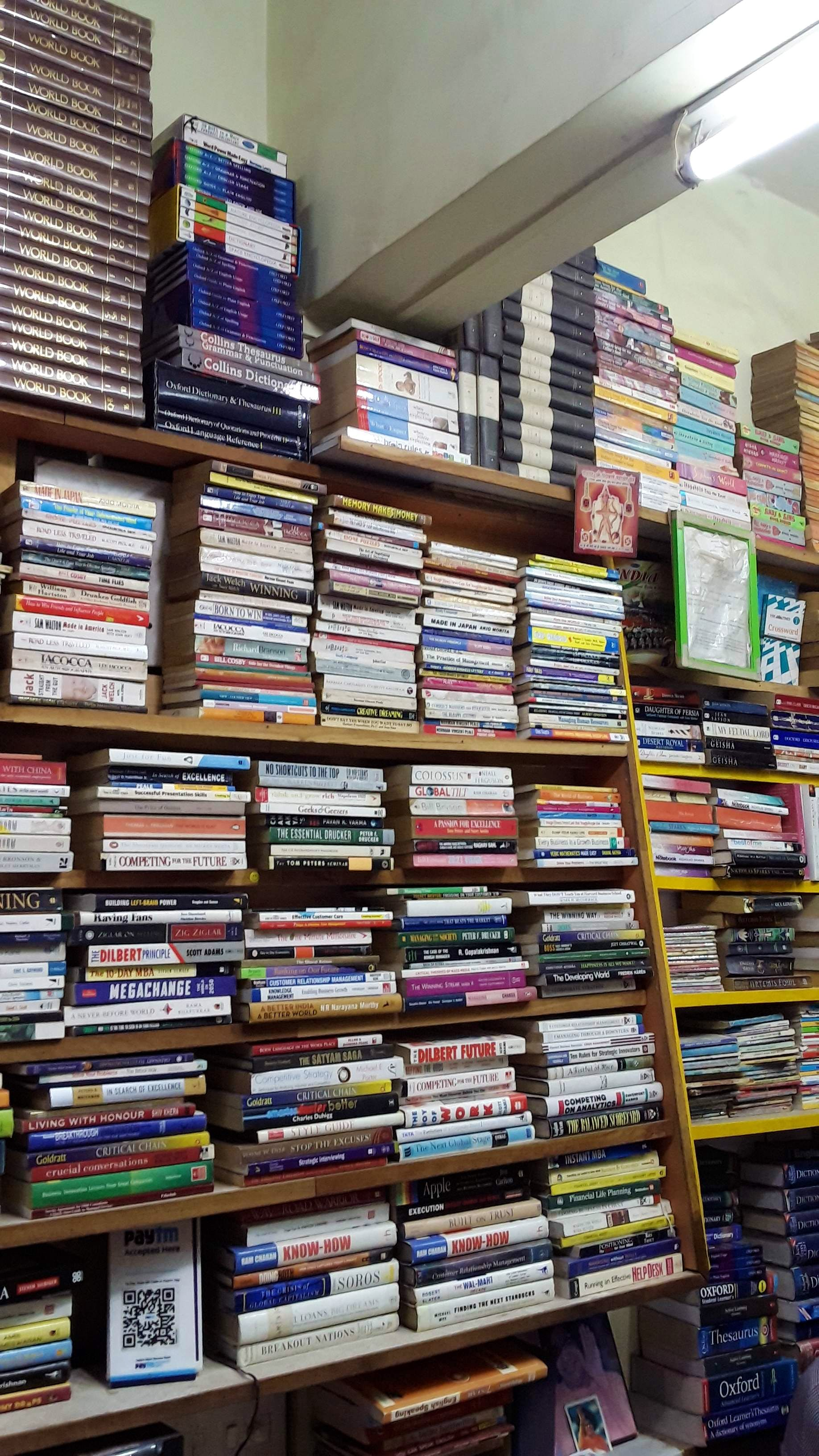 Book,Retail,Bookselling,Publication,Building,Inventory,Library