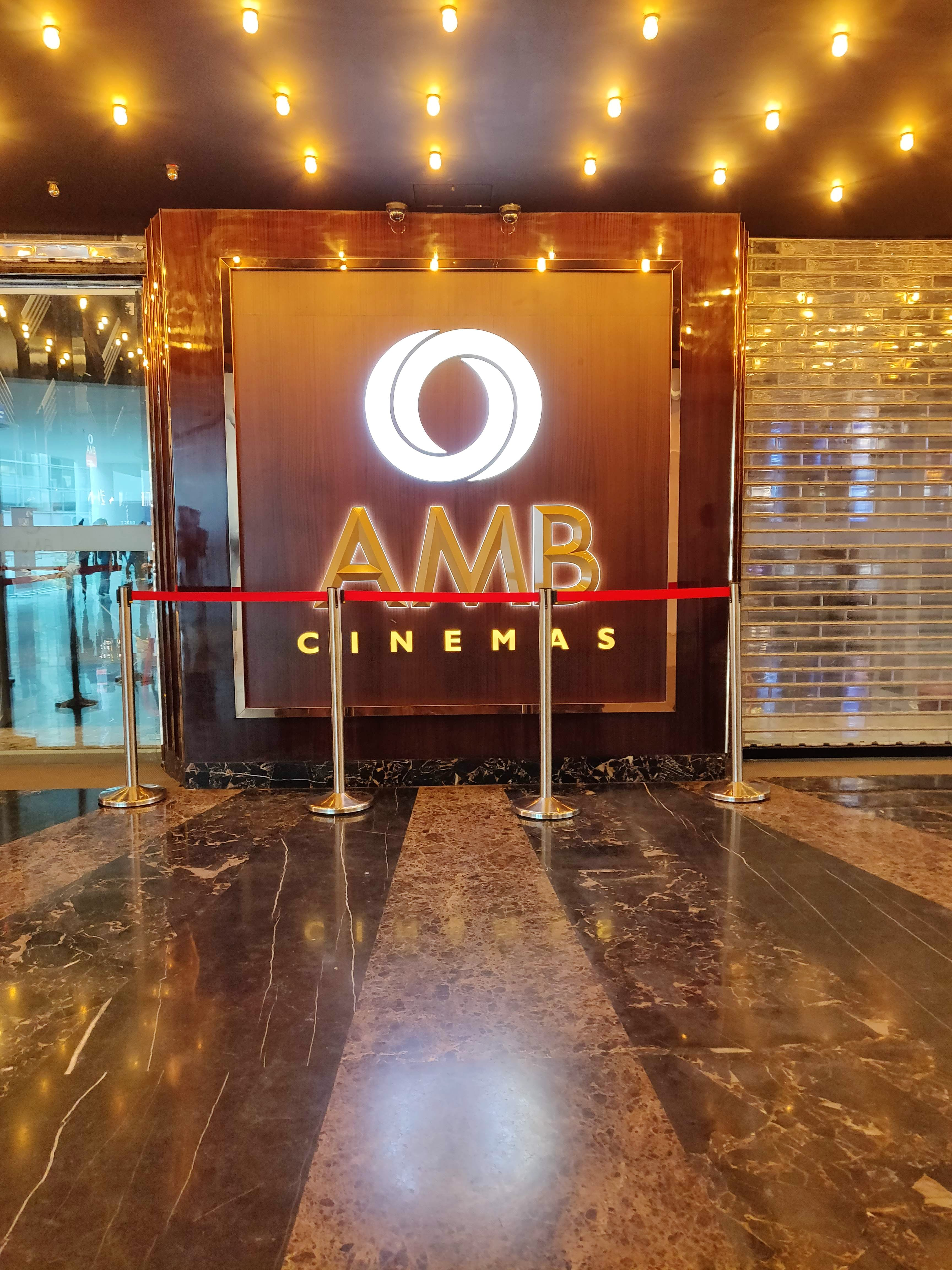 For All Movie Buffs, Experience A Luxurious Cinema Experience At AMB Cinemas