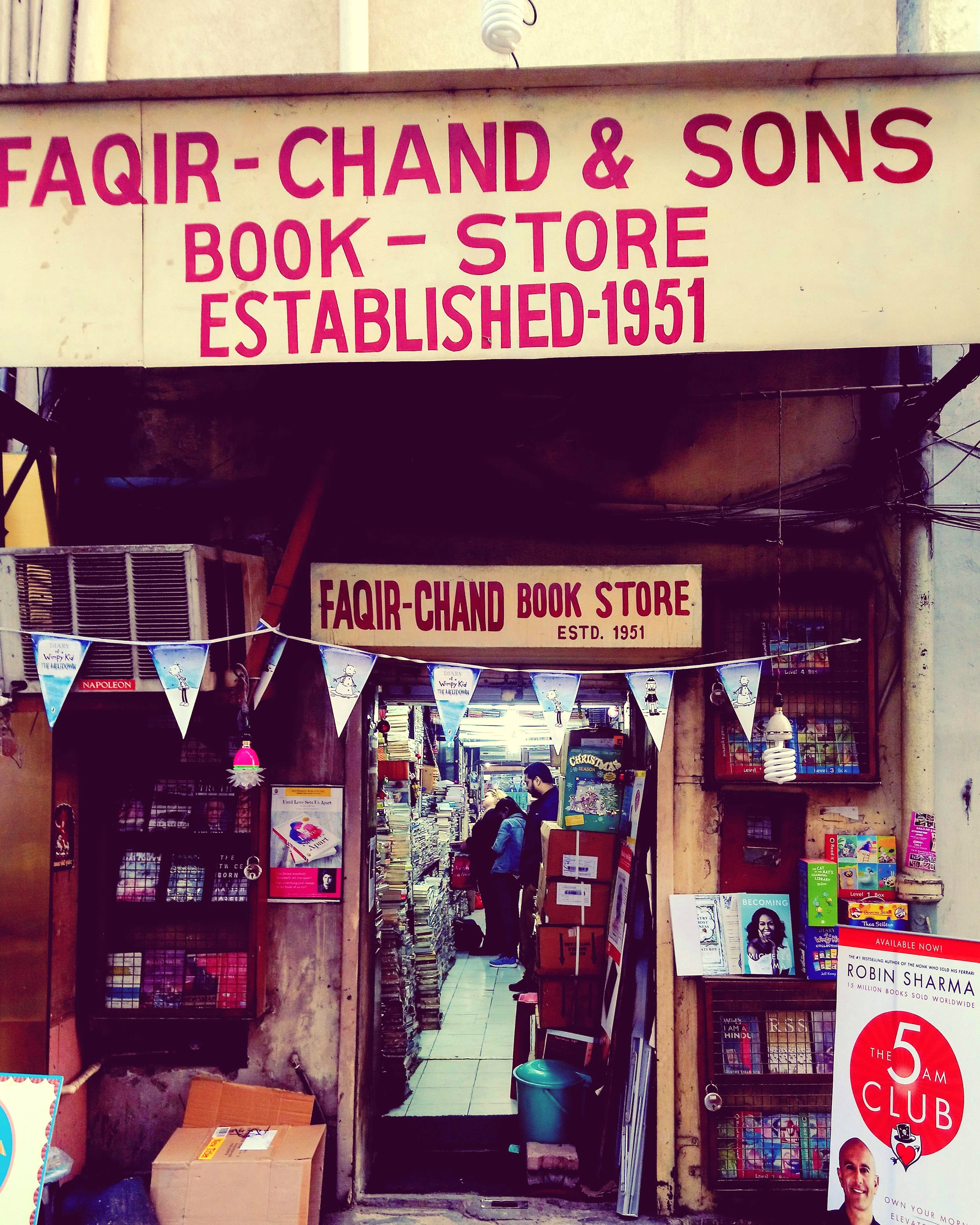 image - Faqir Chand & Sons