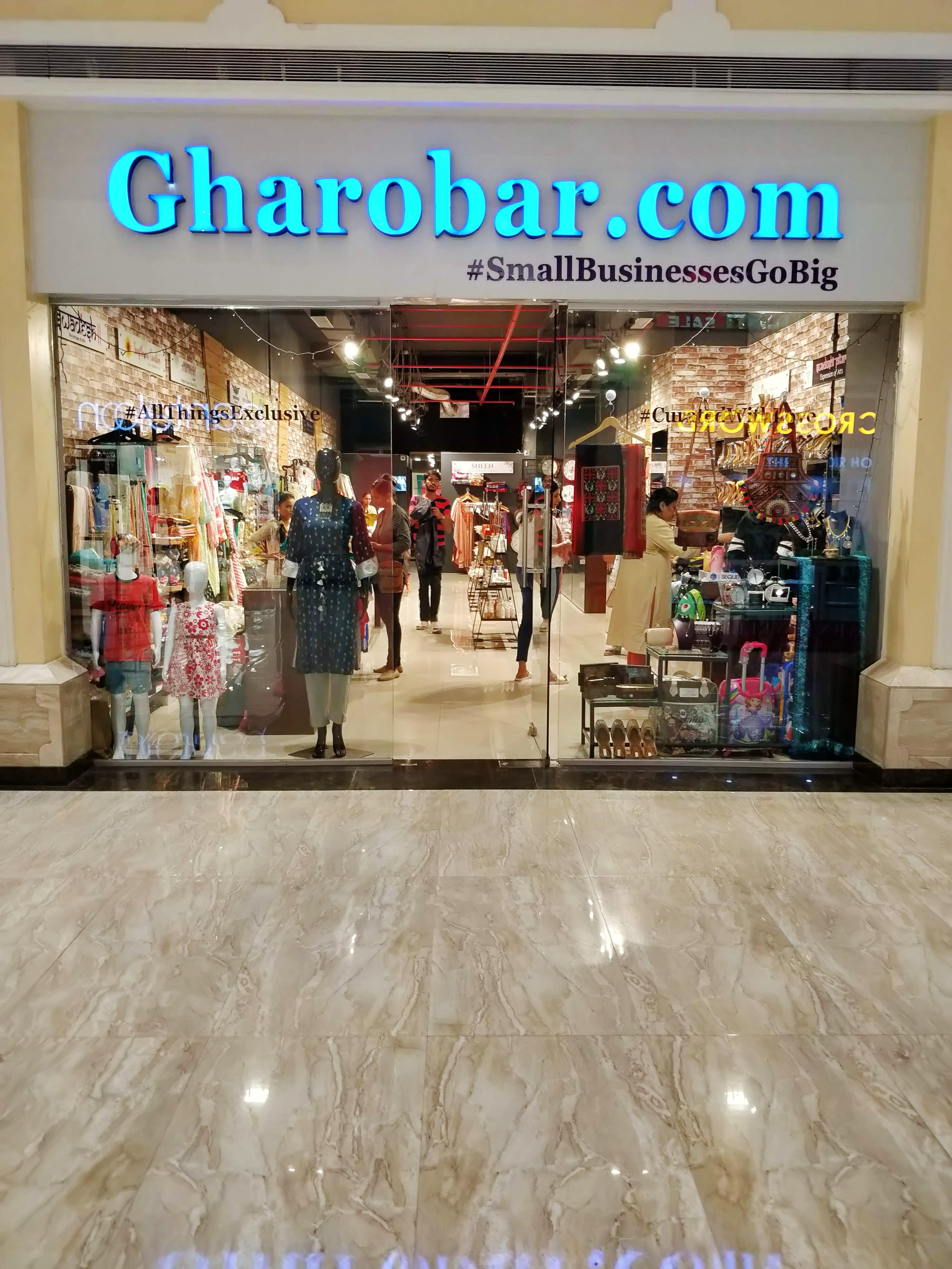 image - Gharobar