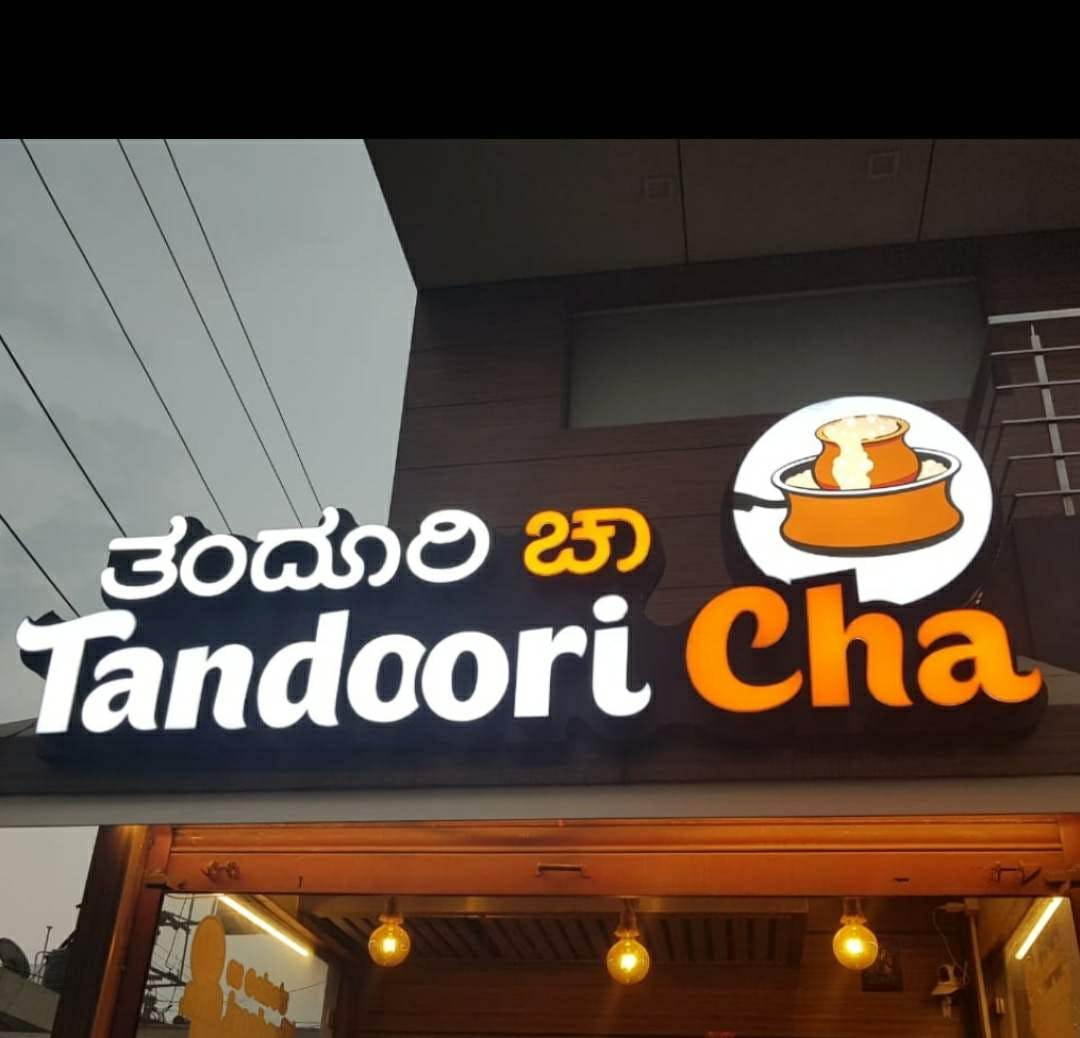 The Small Shop Offers Spicy & Hot Tandoori Chai In An Earthen Pot