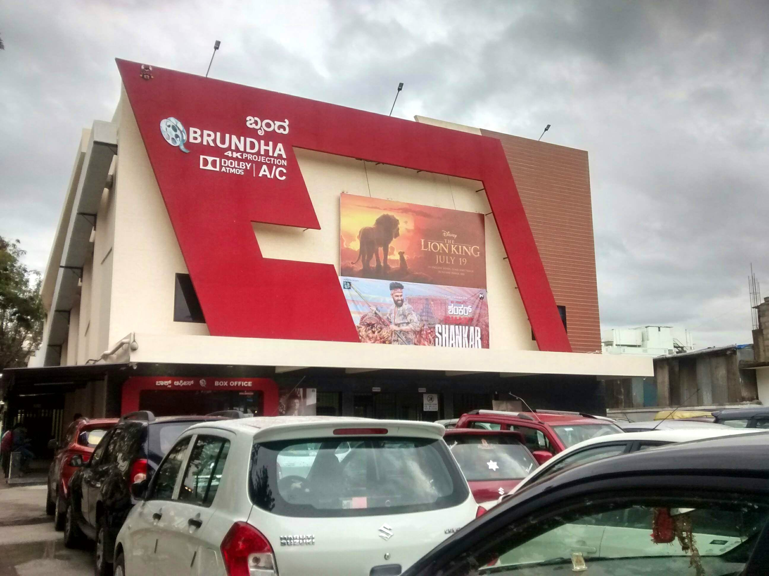 This New Single Screen Hall In Town Is Better Than All Your Malls Combined