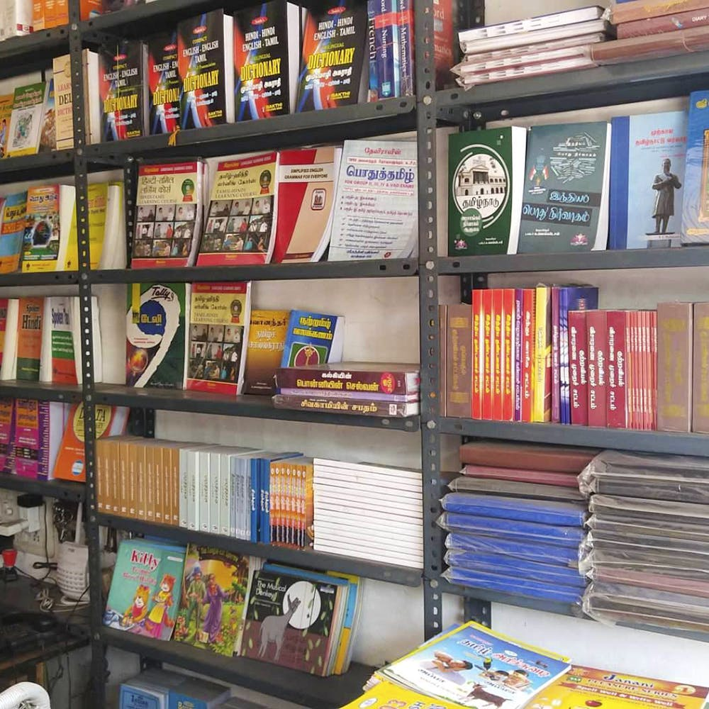 Bookselling,Retail,Shelving,Bookcase,Shelf,Book,Library,Publication,Building,Collection