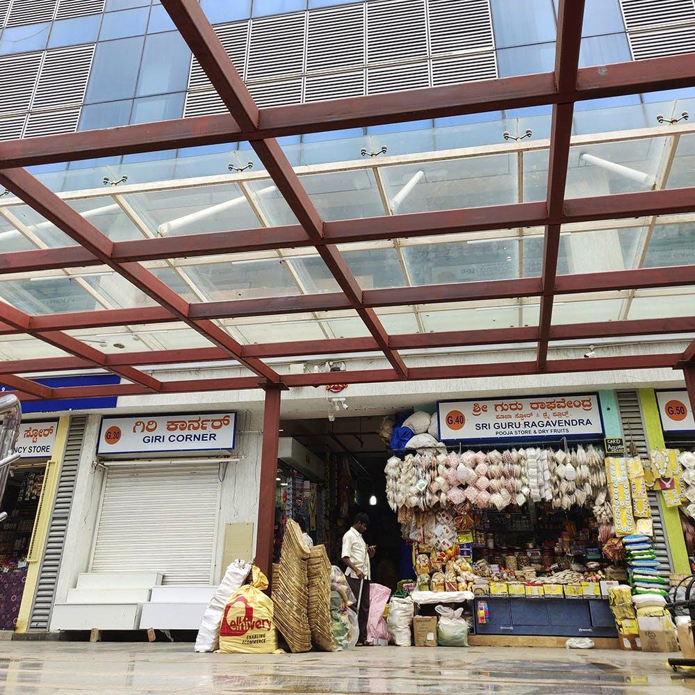 image - Sir M. Visvesvaraya Shopping Complex