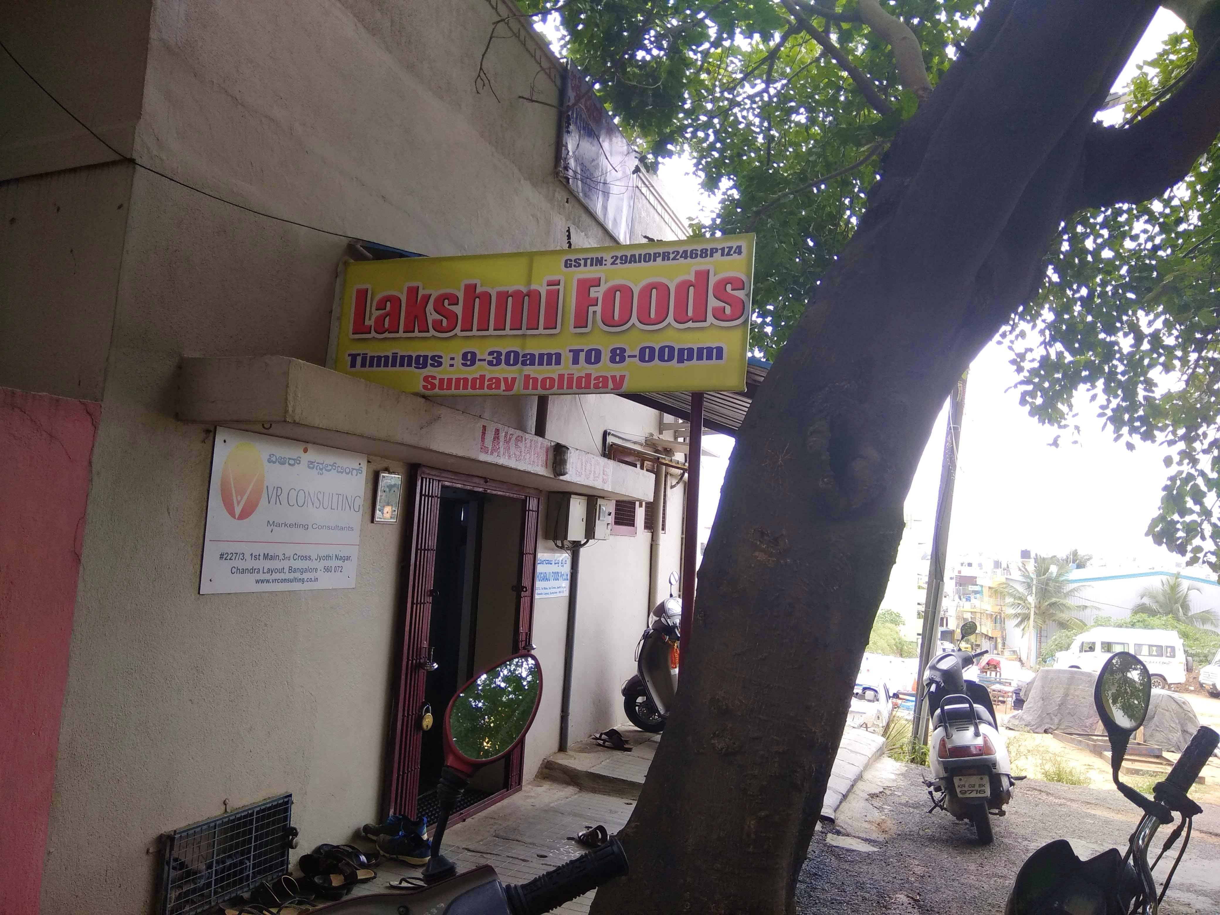 image - Lakshmi Foods