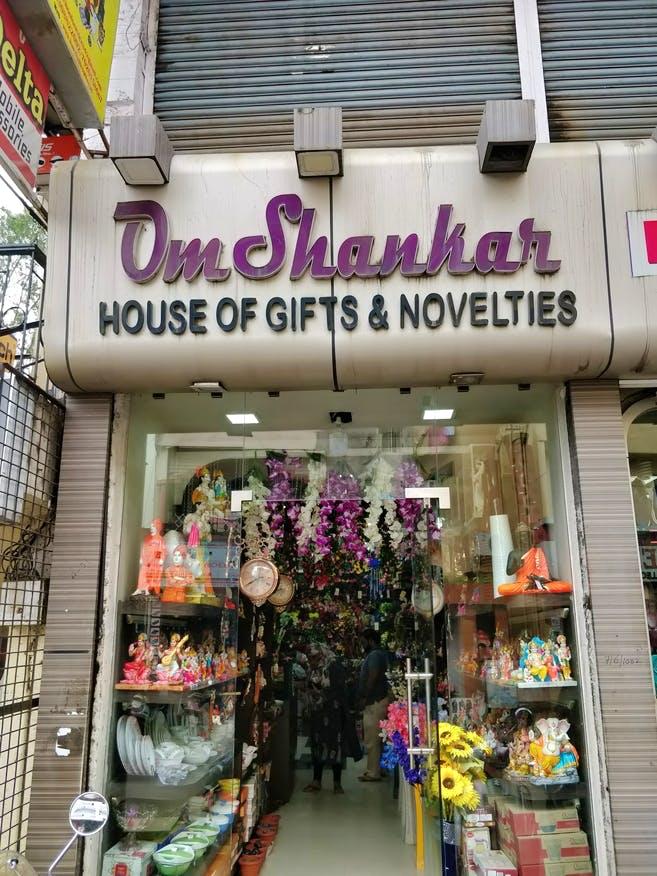 image - Om Shankar Collection