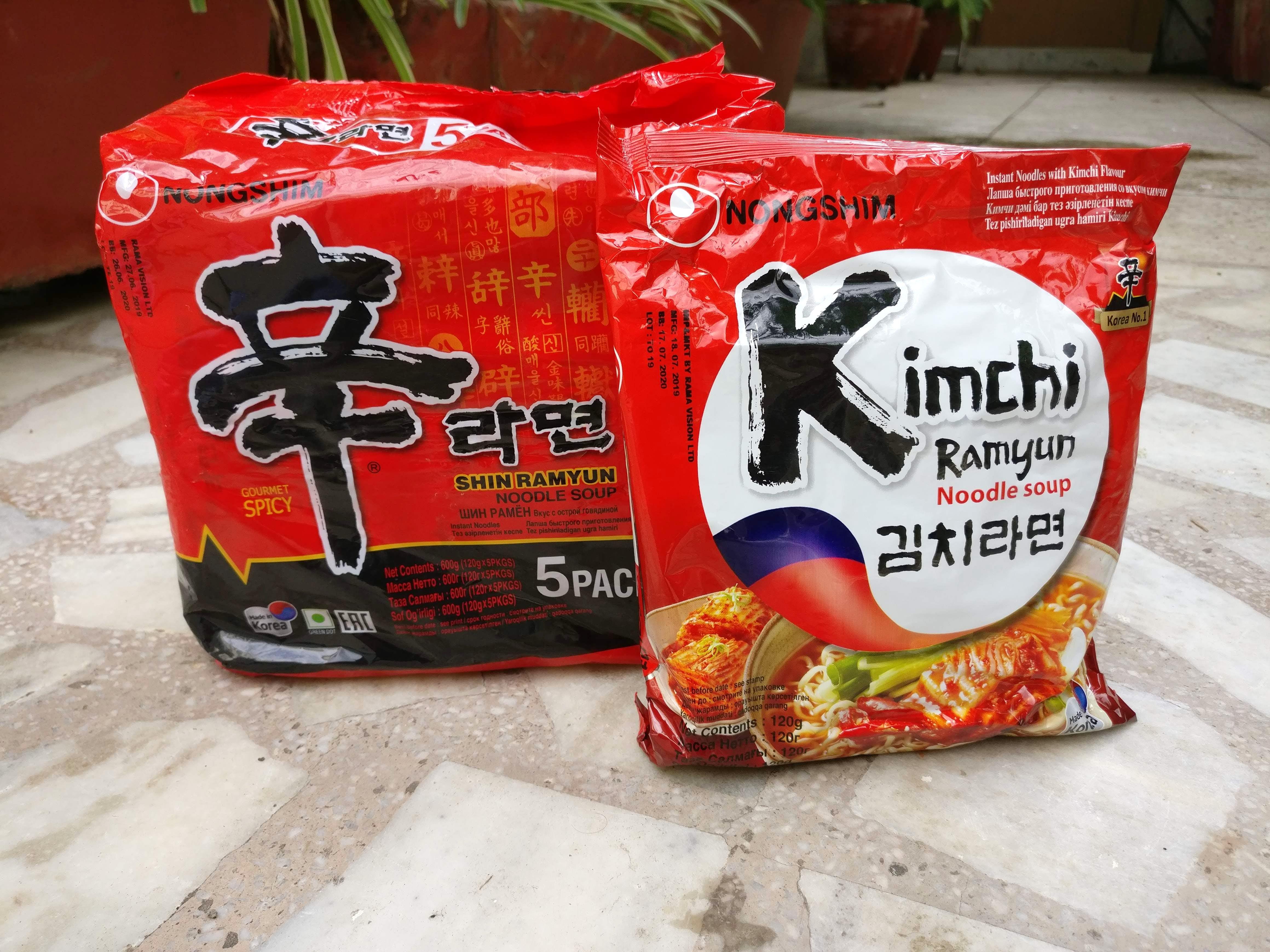 Craving For Noodles? Try Out Nongshim Instant Noodle Soup