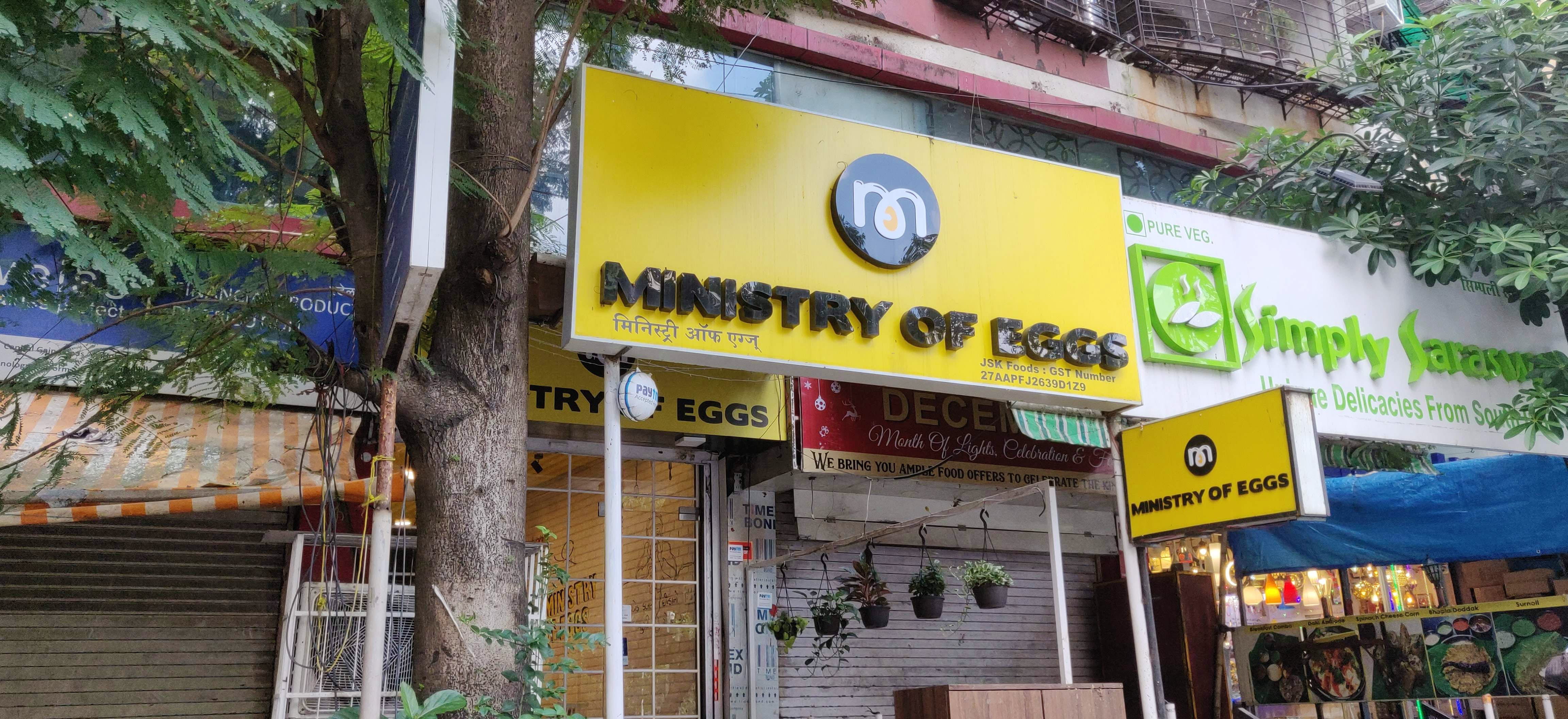 image - Ministry Of Eggs