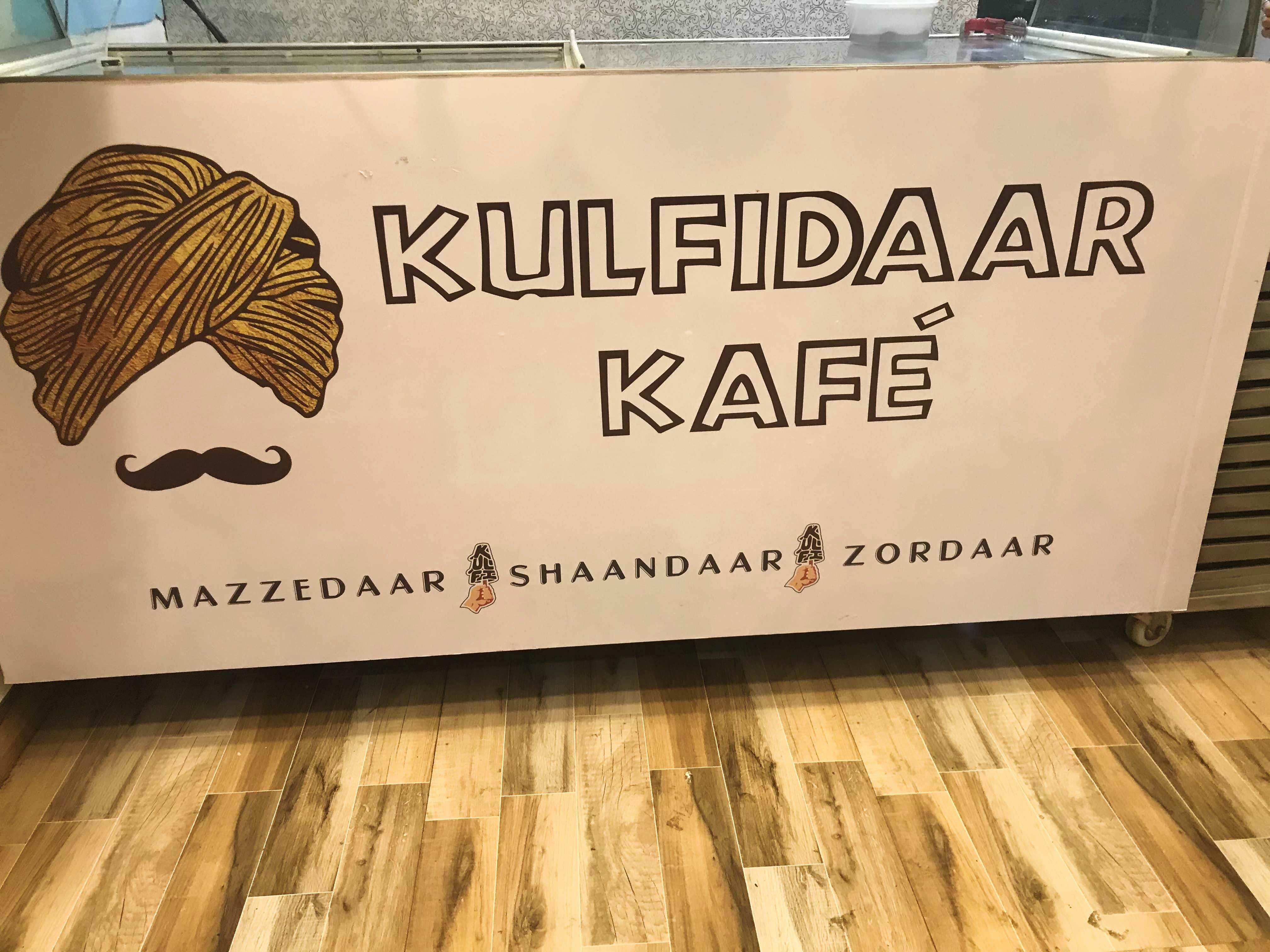 image - Kulfidaar Kafe