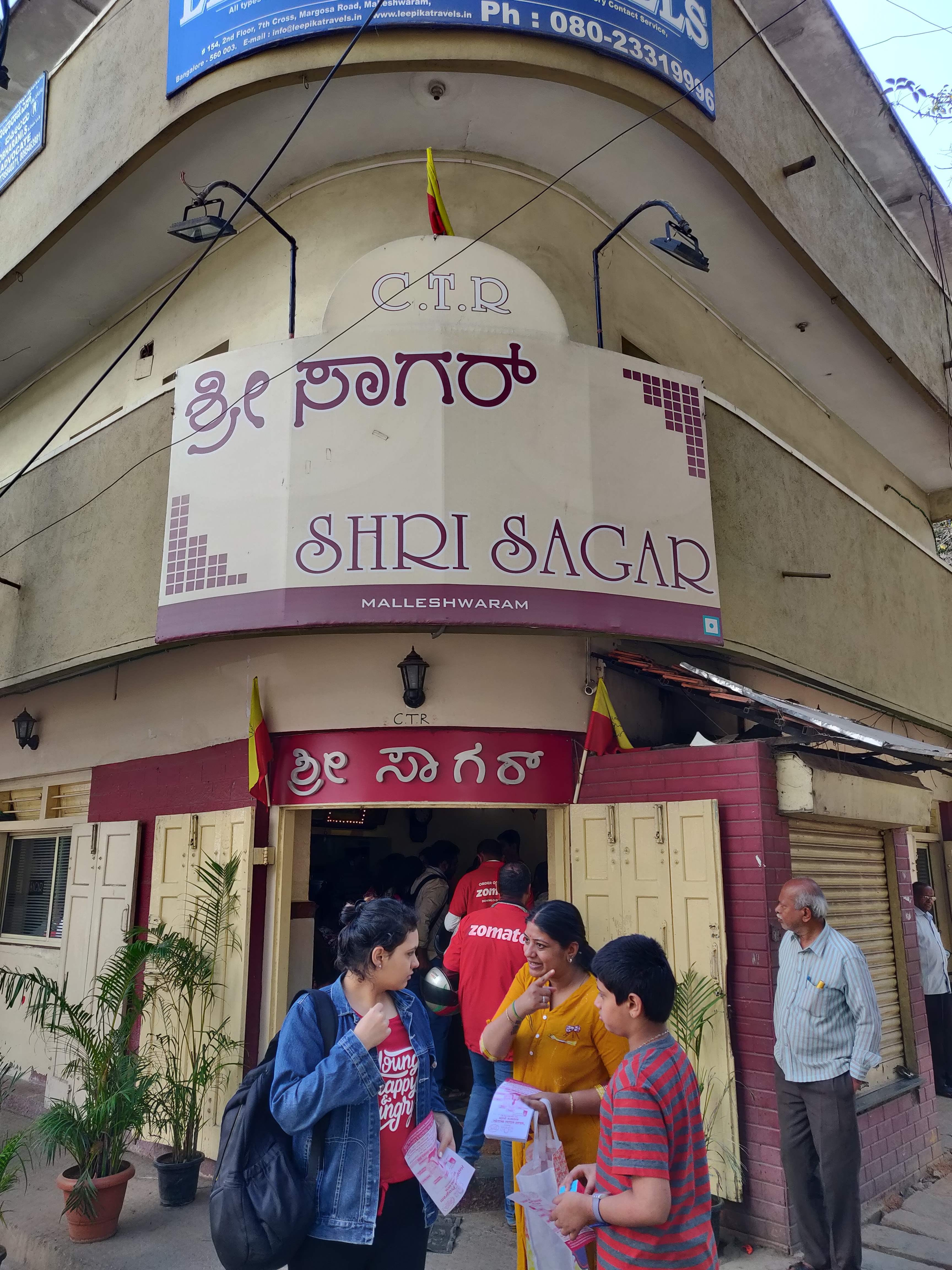 Shri Sagar Ctr - Perfect And Authentic South Indian Breakfast Here !!!