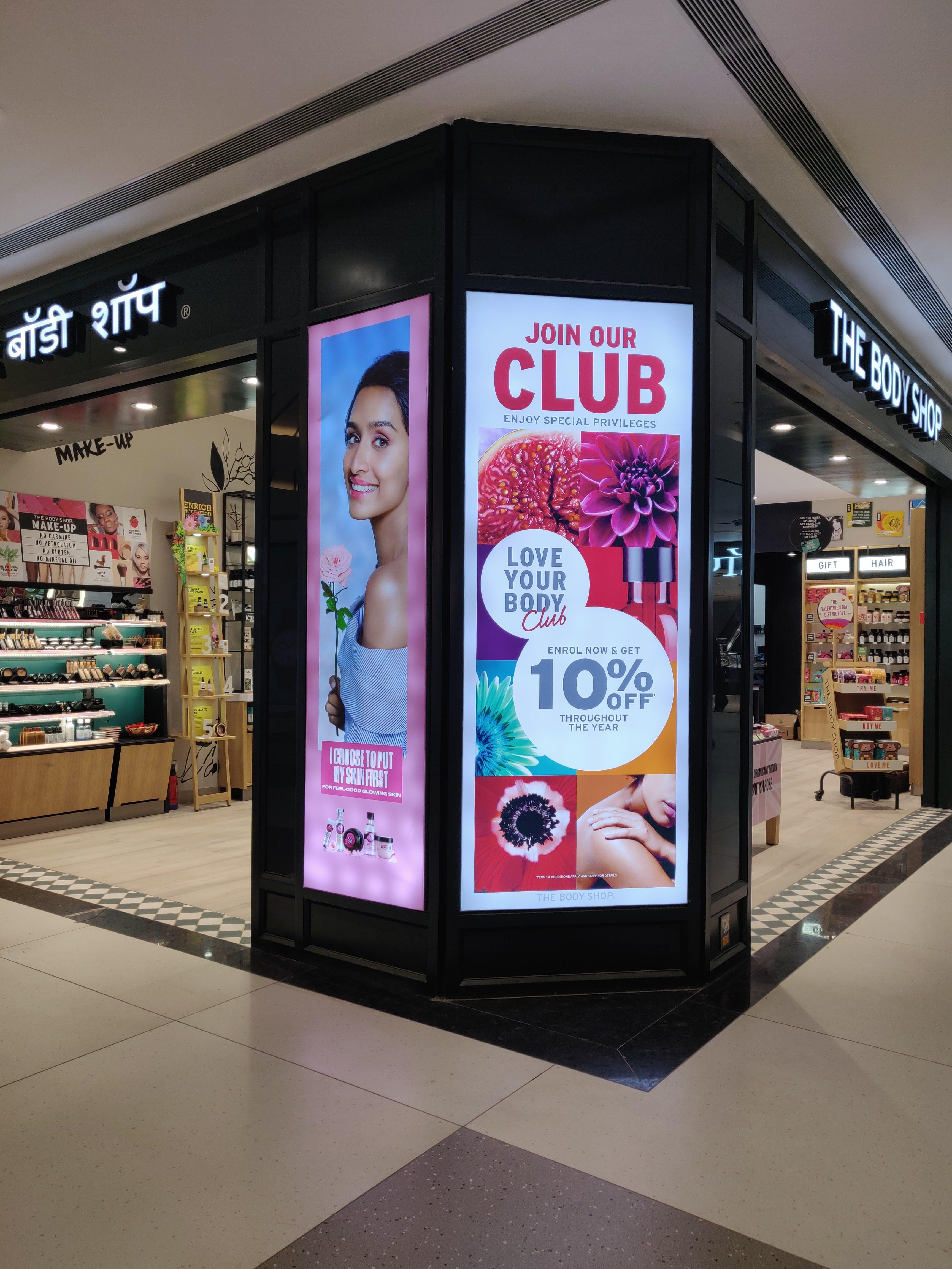 Product,Building,Display advertising,Advertising,Outlet store,Retail,Graphics,Shopping mall,Display window,Signage
