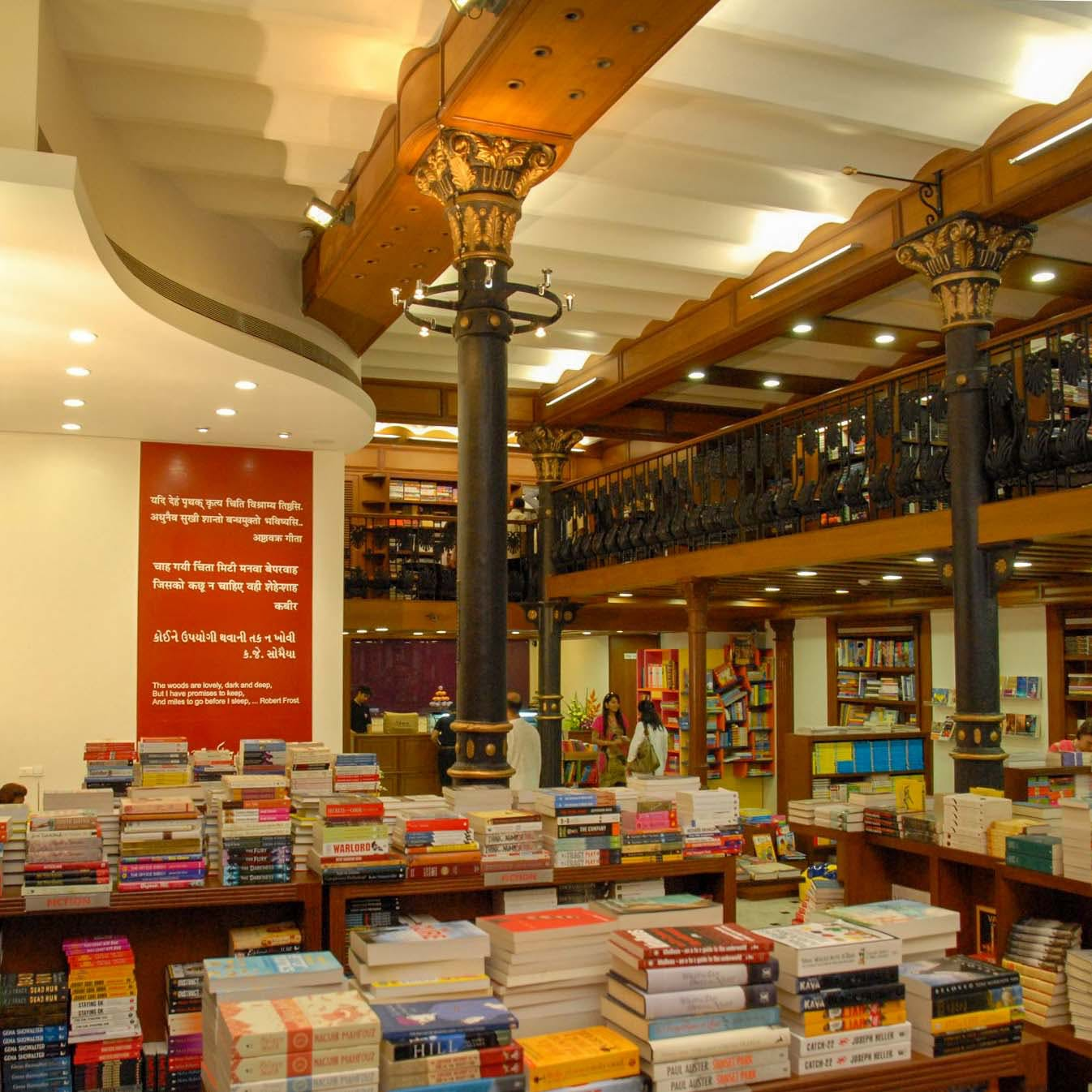 Bookselling,Building,Retail,Book,Public library,Lighting,Publication,Ceiling,Outlet store,Interior design